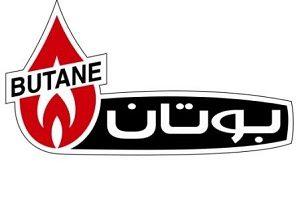 نمایدگی فروش محصولات بوتان در کرمان